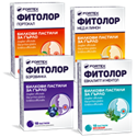 ФИТОЛОР ПАСТИЛИ ПОРТОКАЛ 18 бр. Fitolor herbal lozenges Orange