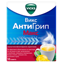 ВИКС АНТИГРИП МАКС 1000 mg/12mg саше 10 бр. VICKS ANTIGRIP MAX