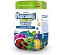 МАРСИАНЦИ ЖЕЛИРАНИ ВИТАМИНИ С ЕХИНАЦЕЯ Х 60 Martians Gummies With Echinacea