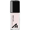 Бързосъхнещ лак за  нокти 10 ml MANHATTAN LAST & SHINE NAIL POLISH 200 SWEET CREAMS