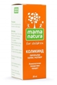 КОЛИКИНД (ЕНТЕРОКИНД) ПЕРОРАЛНИ КАПКИ РАЗТВОР 20 ml Enterokind (Colikind)