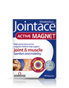 ДЖОЙНТЕЙС МАГНИТИ 18 бр. Vitabiotics Jointace Active Magnet