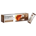 Есенциале Експрес 600 mg перорална паста в сашета x 21 Essentiale Express	oral paste in sachets
