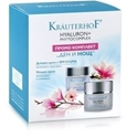КОМПЛЕКТ КРЕМ ДЕН И НОЩ 2х50 ml ASAM KRÄUTERHOF FACE HYALURON + PHYTOCOMPLEX DAY CREAM + NIGHT CREAM