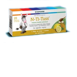 ЕН ТИ ТУС ЛИМОН И МЕД 20 табл.  N TI TUSS LEMON & HONEY LOZENGES