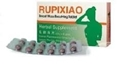 РУПИКСИАО 36 капс. RUPIXIAO  HERBAL FORMULA FOR THE MAMMARY GLAND