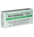 РЕСПИВАКС 50 mg 30 табл. Respivax Adults