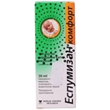 ЕСПУМИЗАН КОМФОРТ 100mg/ml 30ml Espumisan 100 mg/1ml oral drops emulsion